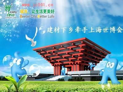 """上海世博园:钢结构建筑的""""艺术长廊"""""""