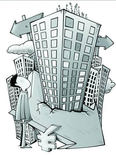 国家宏观调控_宏观调控对房价的影响_2008国家宏观调控