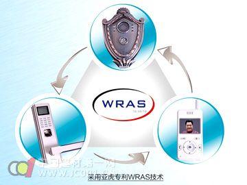 亚虎3G无线门控系统