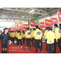 2011第十屆中國國際門業展覽會盛大開幕