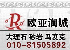 北京欧亚润诚万博体育手机登录网页面向全国招商