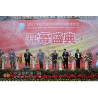 """""""2011中国西部国际照明电器博览会""""开幕式盛况"""