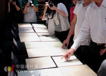 七陶瓷项目入围2011广东科技奖评选名单