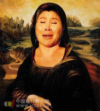 网友恶搞达芬奇CEO哭诉照片