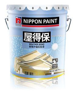 立邦漆Nippon
