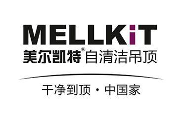 厨卫吊顶10强企业:嘉兴美尔凯特卫厨科技有限公司图片