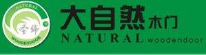 圣缔大自然木业