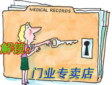 关注:六大关键词 助力<a href='http://news.jc001.cn/keyid-16574/' class='red'>门企</a>专卖店升温