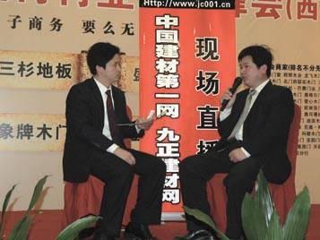 记者现场采访陕西班迪实木门窗有限公司ceo李少斌