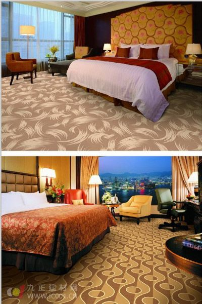 酒店装修客房地毯的选择