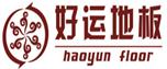 好运haoyun floor