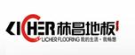 林昌LICHER