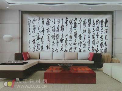 2013年客厅壁纸装修效果图之中国风壁纸