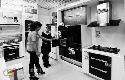 2013下半年厨电业绩有望延续良好的增长态势