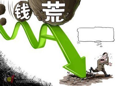 人民币升值放缓工程机械再次陷入钱荒 企业如何应对?