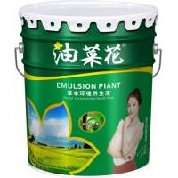 中国环境养生漆第一品牌 中国十大品牌油漆草本环境养生漆