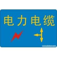 厂家直供路径管线标识贴