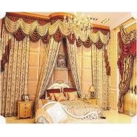 供应星级酒店窗帘/高档宾馆窗帘