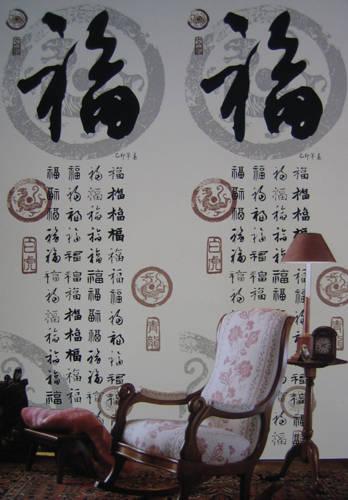 西安海欣墙纸 精品壁画系列014