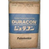 进口工程塑料 聚甲醛 POM