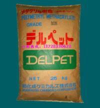 现货批发管材级PP-R塑料原料
