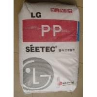 供应现货通用塑料聚丙烯PP
