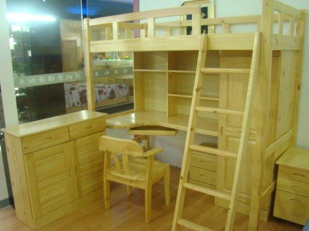 湖南松木家具