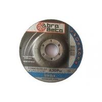 埃博拉.贝塔进口打磨片 增强型树脂砂轮磨片