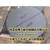 木质保温井盖(97s501标准生产)