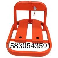 优质美观防腐耐用车位锁(手动车位锁)停车场车位锁、交通设施