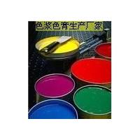 色浆专业生产厂家供应添加量小遮盖力好环氧地坪漆色浆