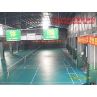 羽毛球PVC胶地板