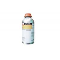 西卡活化剂Sika-Aktivator