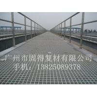 水沟专用玻璃钢格栅 玻璃钢脚踏板