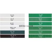 工业输送带,流水线输送皮带,生产线皮带,PVC输送带