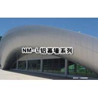 NM-M铝幕墙系列