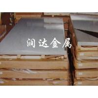 进口工业纯铝铝合金1A97 1A95 1A93纯铝板 1A9
