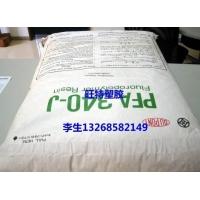 美国杜邦高延展PFA塑胶原料340