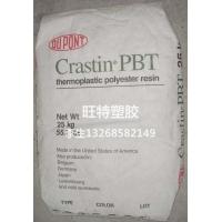 美国杜邦阻燃PBT塑胶原料S650FR