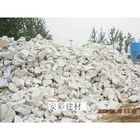 优质白云石矿石