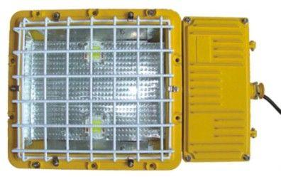 BAD808-M LED防爆灯 高效LED防爆灯