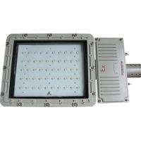防爆泛光灯 LED防爆泛光灯 防爆LED投光灯