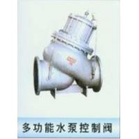 多功能水泵控制阀2