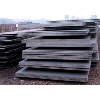 安钢一级代理商-供应低合金板