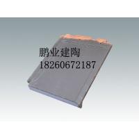 页岩石板瓦|欧式平板瓦|页岩陶土瓦|屋面陶土瓦
