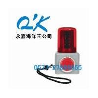 FL4870/LZ2多功能声光报警灯