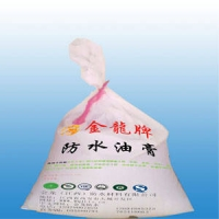 PVC防水嵌缝油膏屋面防水油膏