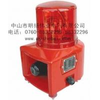 BC-110大功率声光电子蜂鸣器