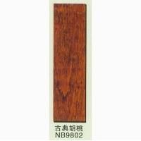 地板-南京复合地板-南京朗博地板-木地板-NB9802古典胡