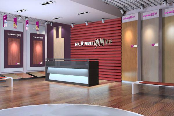 法国朗博地板南京办事处欢迎您